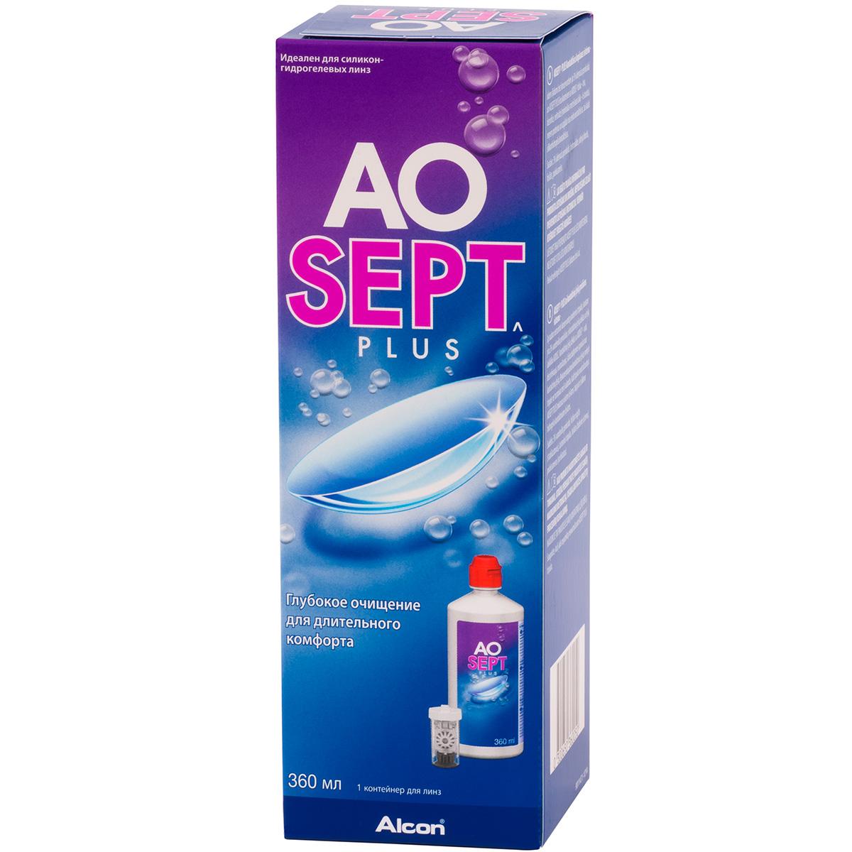 Система для очистки линз AO Sept